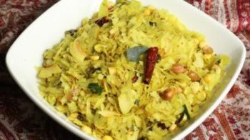 Spicy Chivda (Roasted Spicy Flattend Rice)